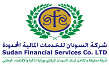 Sudan Financial Services Co, LTD